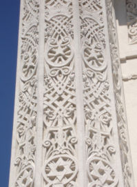 Symbols of many religions on the pillar of the Bah??House of Worship in Wilmette, Illinois