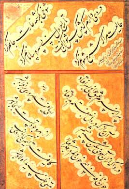 iran_calligraphy_khattati