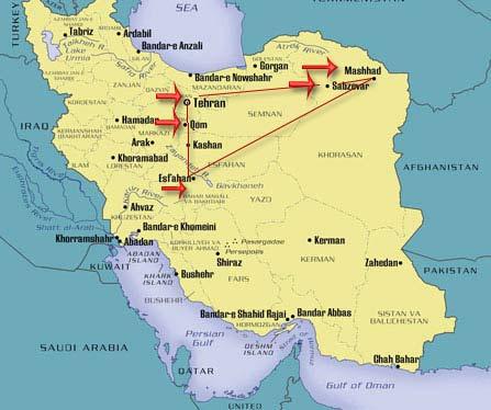 Mashhad Tour to Iran Iran travel information Iran excursion Iran