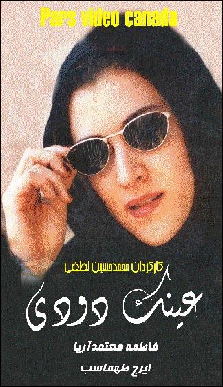 iran_movies