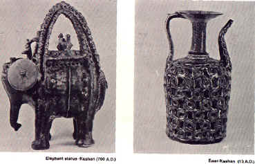 Elephant statue- Kashan (700 A.D.)     Ewer- Kashan (13 A.D.)