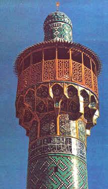 minaret iran