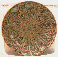plate iran