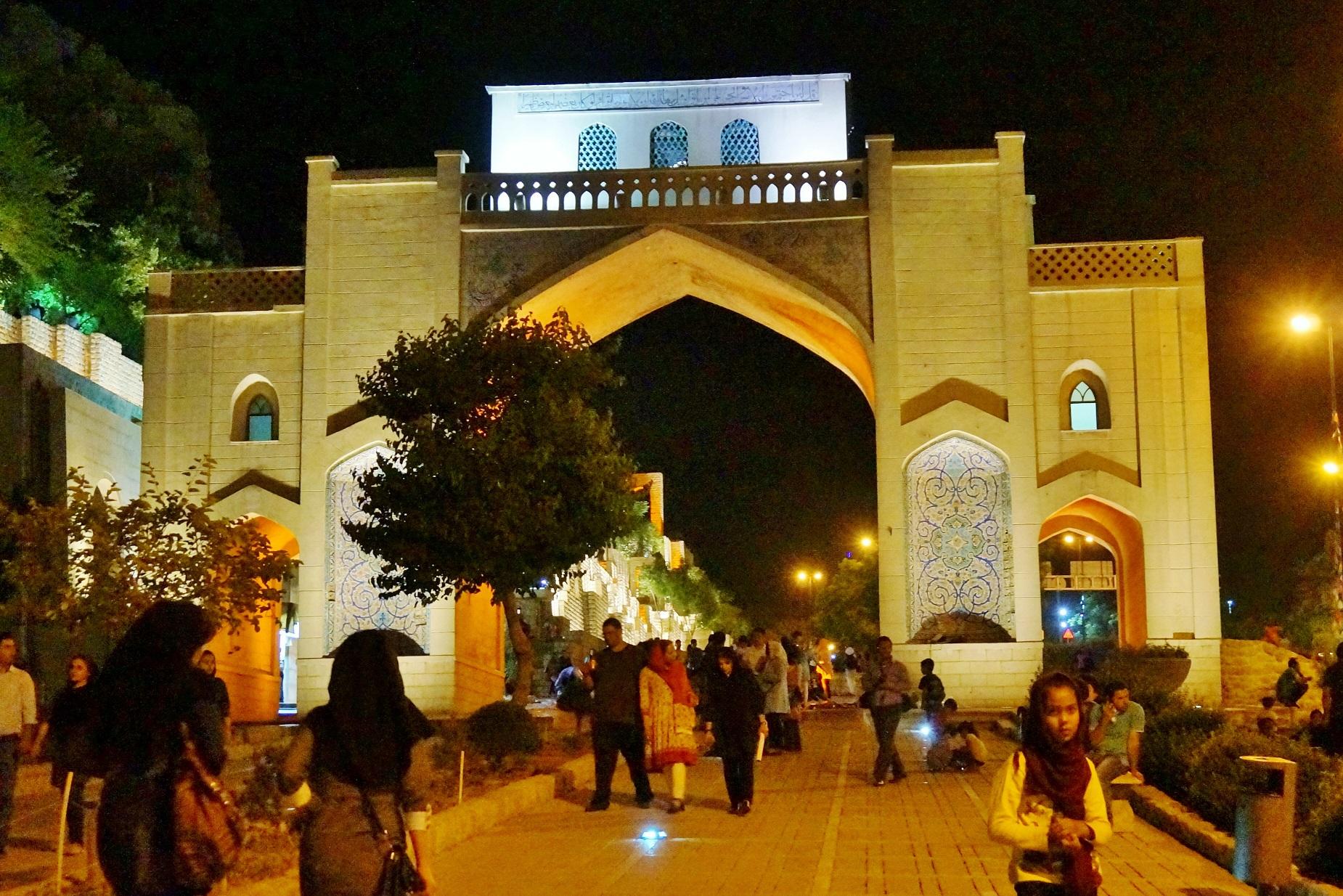 Darvazeh Qoran, Koran Gate, Fars, Shiraz