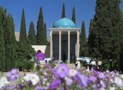 Saadi Shrine, Shiraz, Fars, Iran