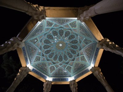 Shiraz, Iran, Shiraz is great, Hafiz, Saadi