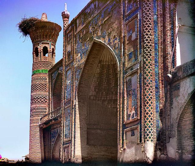 Day 16 - Samarkand