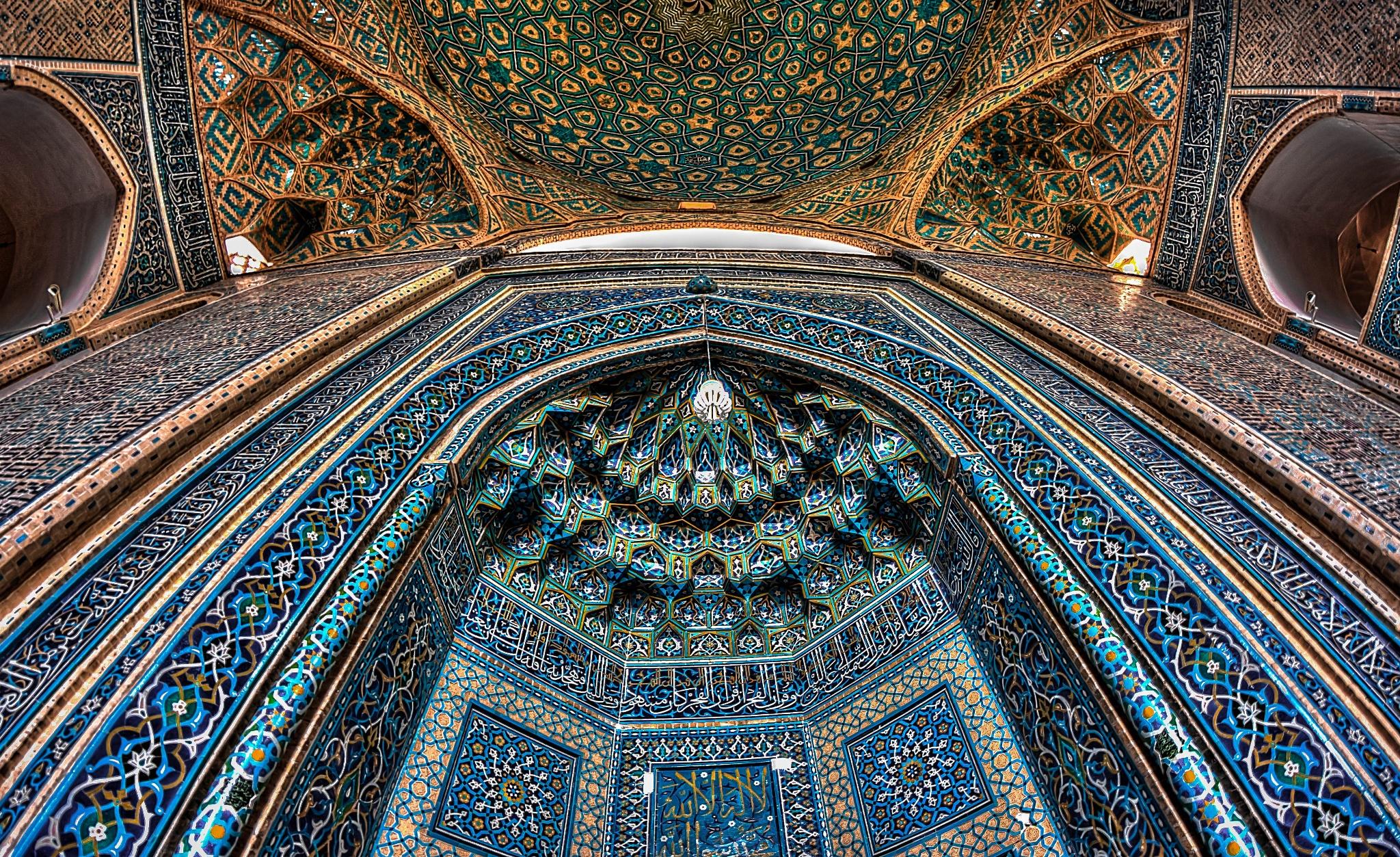 Day 14 - Isfahan/Yazd