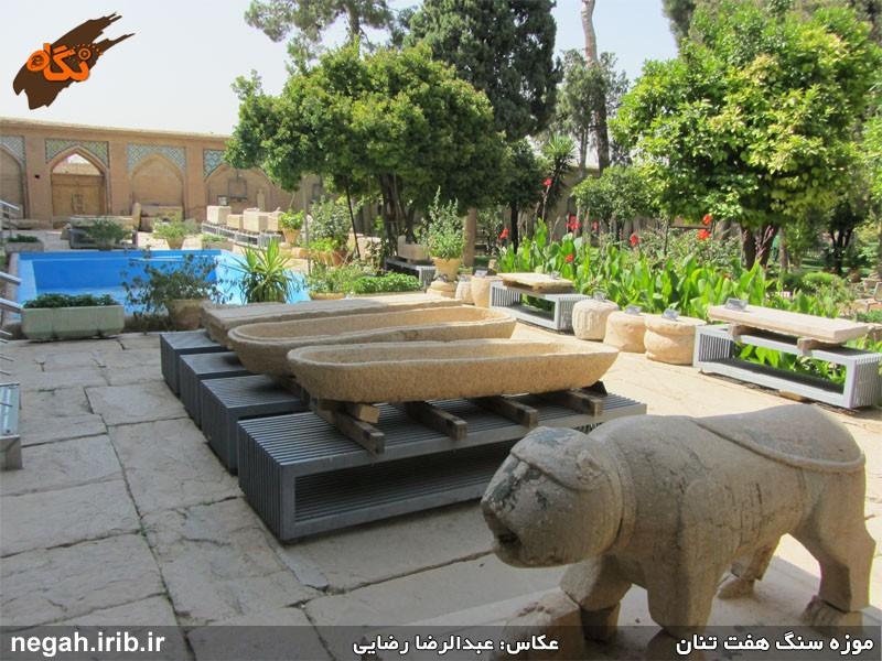 Haft Tanan Garden (باغ هفت تن ), Shiraz, Fars, Iran