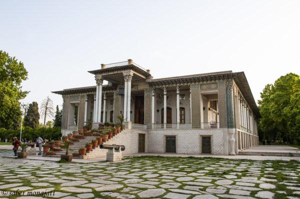 Golshan Garden