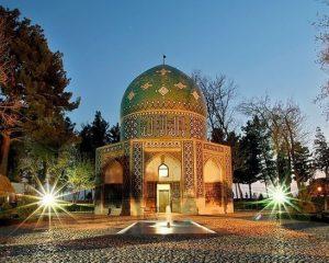 Neyshabur tour,Persiatours